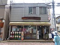 2016072506