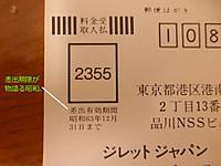 2016101506