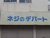 2016120705