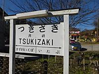 2016121204
