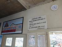 2016121208