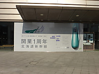 2017033102